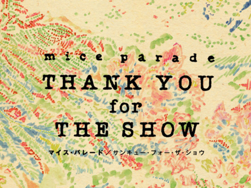 Thank You for The Show