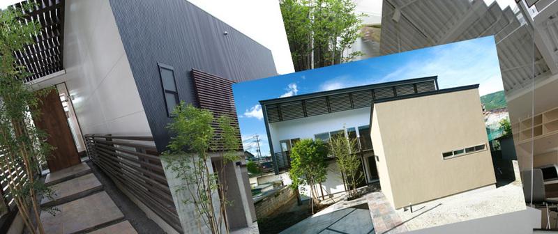 空間計画提案室、自分の家を扱うように大切にしてくれる建築設計事務所。